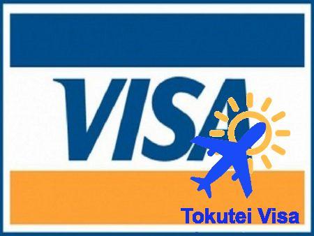 Visa Tokutei mang lại nhiều quyền lợi cho người lao động nước ngoài