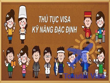 Visa Tokutei là loại hình visa mới của Chính phủ Nhật