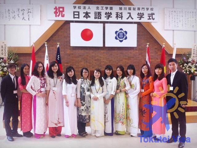 dieu-kien-xin-visa-tokutei