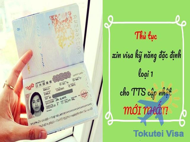 hinh-2-ho-so-chuan-bi-xin-visa-tokutei