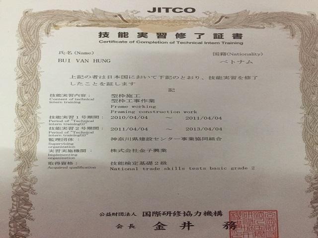 Thực tập sinh đã hoàn thành chương trình thực tập sinh kỹ năng Nhật Bản số 2 phải có giấy chứng nhận đỗ kỳ thi chuyển giai đoạn 3