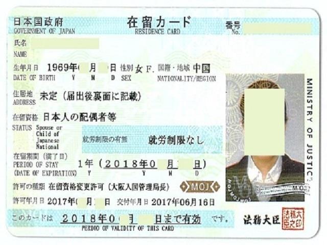 Người lao động có visa Tokutei Ginou 2 sẽ có cơ hội xin visa vĩnh trú tại Nhật