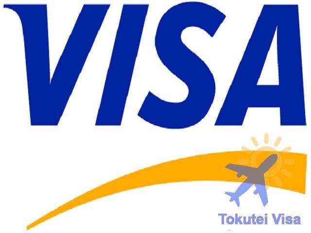 visa- Tokutei-co-duoc-gia-han-khong-hinh-1