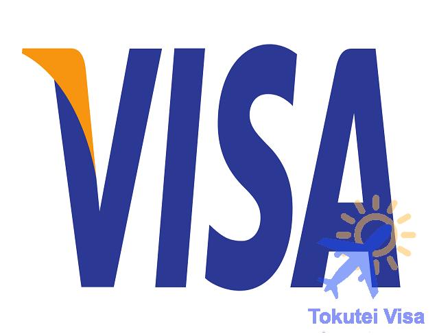 da-xin-duoc-visa-ky-nang-dac-dinh-tren-dai-su-quan-chua
