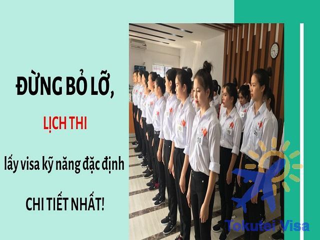 lich-thi-tay-nghe-ky-nang-2020