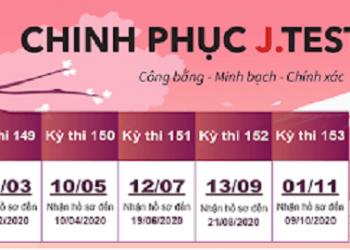 lich-thi-JTest-2020-tai-viet-nam
