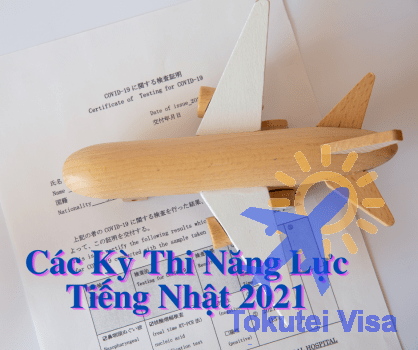ky-thi-nang-luc-tieng-nhat-2021