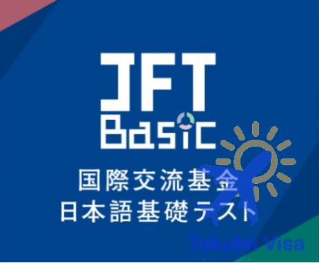 ky-thi-nang-luc-tieng-nhat-2021-jft