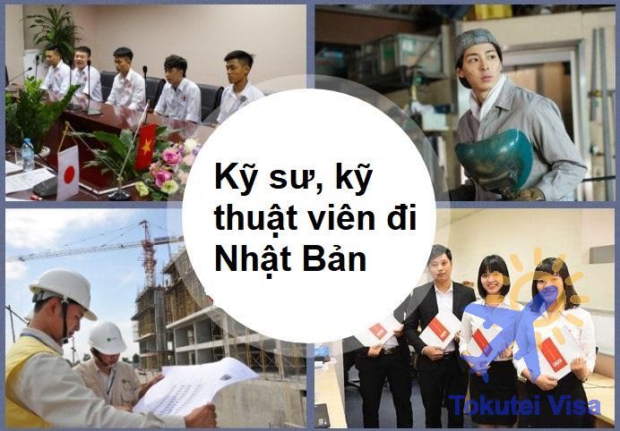 chuong-trinh-ky-su-nhat-ban