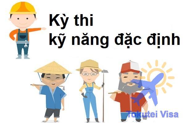 ky-thi-danh-gia-ky-nang-dac-dinh