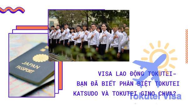 phan-biet-tokutei-katsudo-va-tokutei-gino