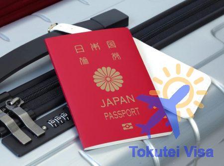 thu-tuc-doi-visa-tokutei-1