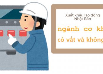 xuat-khau-lao-dong-nhat-ban-nganh-co-khi-1