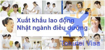 xuat-khau-lao-dong-nhat-ban-nganh-dieu-duong