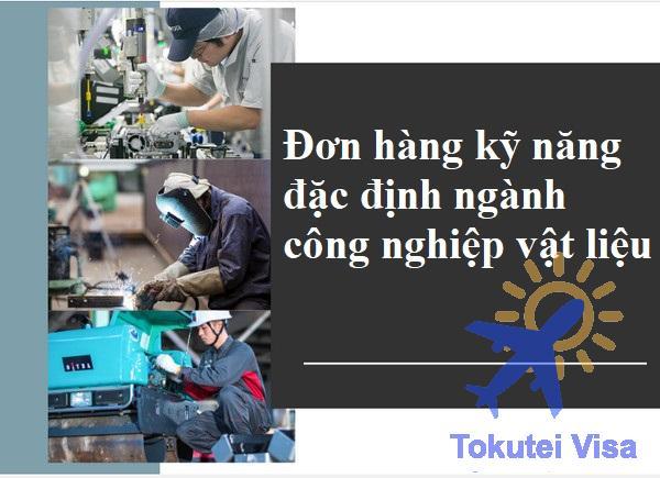 don-hang-ky-nang-dac-dinh-nganh-cong-nghiep-vat-lieu