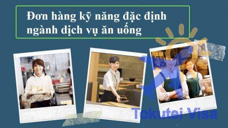 don-hang-ky-nang-dac-dinh-nganh-dich-vu-an-uong
