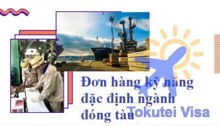 don-hang-ky-nang-dac-dinh-nganh-dong-tau