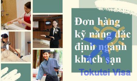 don-hang-ky-nang-dac-dinh-nganh-khach-san