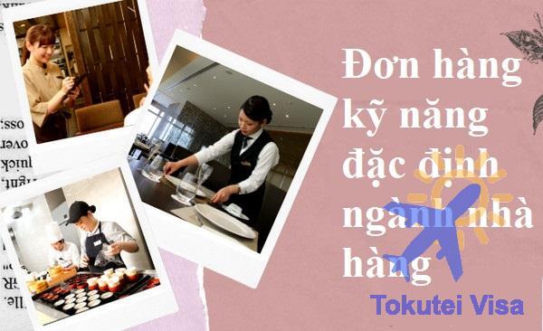 don-hang-ky-nang-dac-dinh-nganh-nha-hang