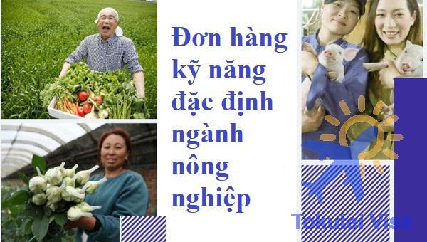 don-hang-ky-nang-dac-dinh-nganh-nong-nghiep-1