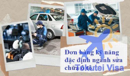 don-hang-ky-nang-dac-dinh-nganh-sua-chua-o-to