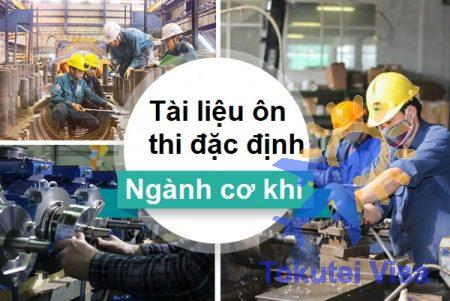 tai-lieu-on-thi-ky-nang-dac-dinh-nganh-co-khi