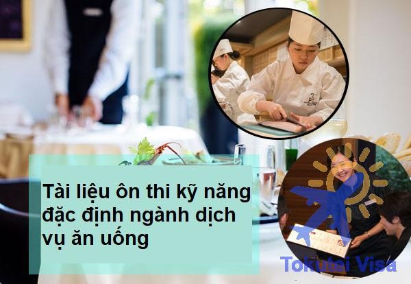 tai-lieu-on-thi-ky-nang-dac-dinh-nganh-dich-vu-an-uong