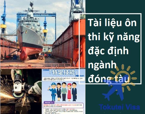 tai-lieu-on-thi-ky-nang-dac-dinh-nganh-dong-tau