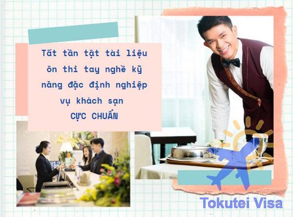 tai-lieu-on-thi-ky-nang-dac-dinh-nganh-khach-san-1