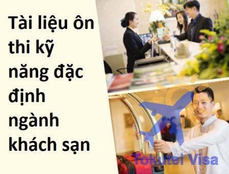 tai-lieu-on-thi-ky-nang-dac-dinh-nganh-khach-san