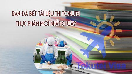 tai-lieu-on-thi-ky-nang-dac-dinh-nganh-thuc-pham