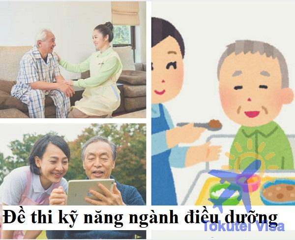 de-thi-ky-nang-nganh-dieu-duong-1