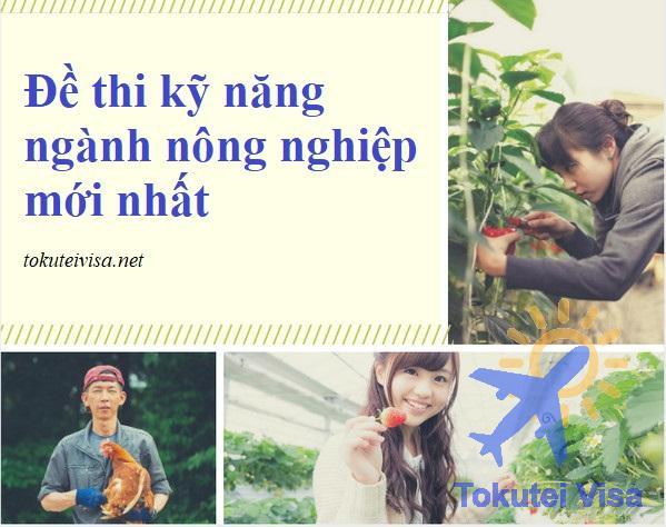 de-thi-ky-nang-nganh-nong-nghiep