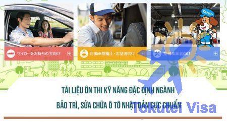 tai-lieu-on-thi-ky-nang-dac-dinh-nganh-sua-chua-o-to